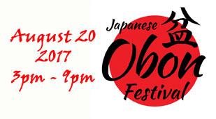 2017 Obon Festival