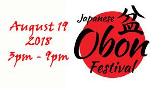 2018 Obon Festival